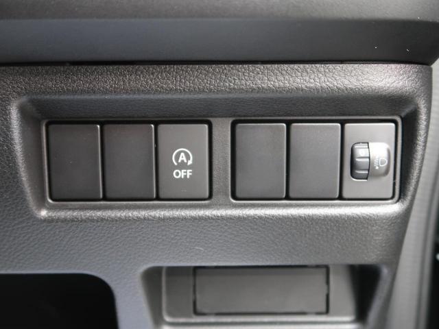 ハイブリッドG 届出済未使用車 衝突軽減ブレーキ スマートキー 車線逸脱警報 パーキングセンサー オートエアコン オートライト アイドリングストップ(37枚目)