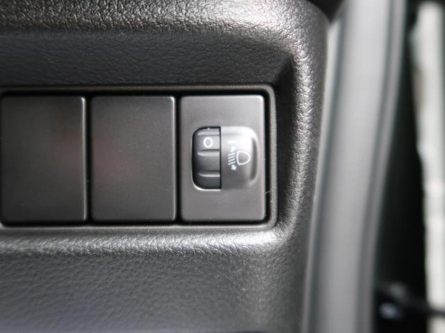 ハイブリッドG 届出済未使用車 衝突軽減ブレーキ スマートキー 車線逸脱警報 パーキングセンサー オートエアコン オートライト アイドリングストップ(38枚目)