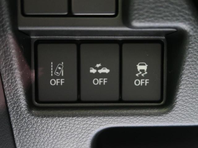 ハイブリッドG 届出済未使用車 衝突軽減ブレーキ スマートキー 車線逸脱警報 パーキングセンサー オートエアコン オートライト アイドリングストップ(41枚目)