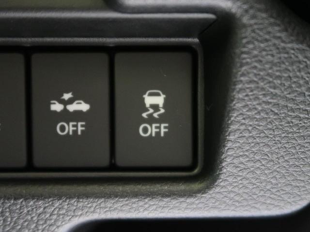 ハイブリッドG 届出済未使用車 衝突軽減ブレーキ スマートキー 車線逸脱警報 パーキングセンサー オートエアコン オートライト アイドリングストップ(42枚目)