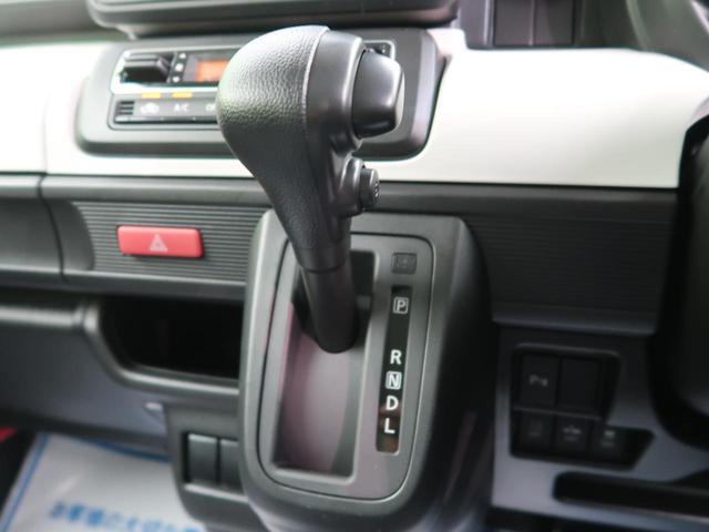ハイブリッドG 届出済未使用車 衝突軽減ブレーキ スマートキー 車線逸脱警報 パーキングセンサー オートエアコン オートライト アイドリングストップ(44枚目)