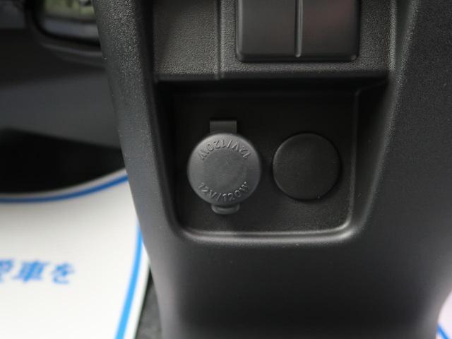 ハイブリッドG 届出済未使用車 衝突軽減ブレーキ スマートキー 車線逸脱警報 パーキングセンサー オートエアコン オートライト アイドリングストップ(45枚目)