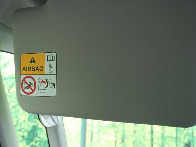 ハイブリッドG 届出済未使用車 衝突軽減ブレーキ スマートキー 車線逸脱警報 パーキングセンサー オートエアコン オートライト アイドリングストップ(50枚目)