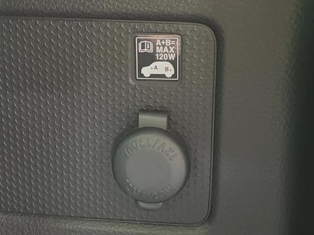 ハイブリッドX 届出済未使用車 衝突軽減装置 車線逸脱警報 クリアランスソナー シートヒーター アイドリングストップ(27枚目)