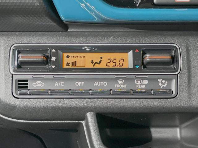 ハイブリッドX 届出済未使用車 衝突軽減装置 車線逸脱警報 クリアランスソナー シートヒーター アイドリングストップ(31枚目)