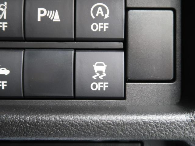 ハイブリッドX 届出済未使用車 衝突軽減装置 車線逸脱警報 クリアランスソナー シートヒーター アイドリングストップ(34枚目)