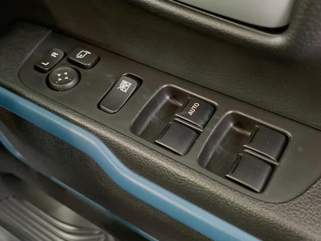 ハイブリッドX 届出済未使用車 衝突軽減装置 車線逸脱警報 クリアランスソナー シートヒーター アイドリングストップ(41枚目)