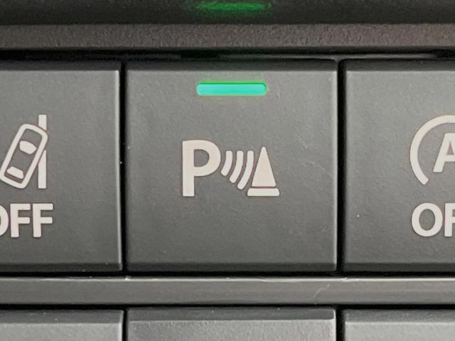 ハイブリッドX 届出済未使用車 衝突軽減装置 車線逸脱警報 クリアランスソナー シートヒーター アイドリングストップ(43枚目)