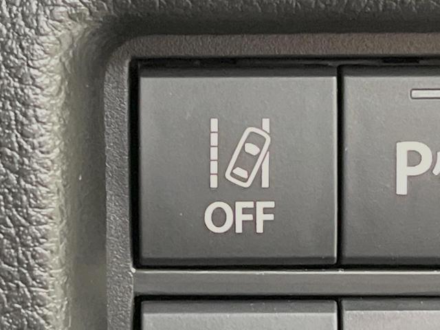 ハイブリッドX 届出済未使用車 衝突軽減装置 車線逸脱警報 クリアランスソナー シートヒーター アイドリングストップ(44枚目)