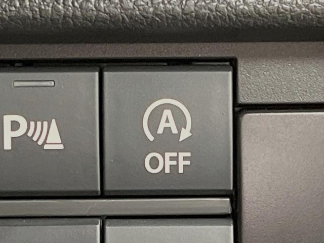 ハイブリッドX 届出済未使用車 衝突軽減装置 車線逸脱警報 クリアランスソナー シートヒーター アイドリングストップ(45枚目)