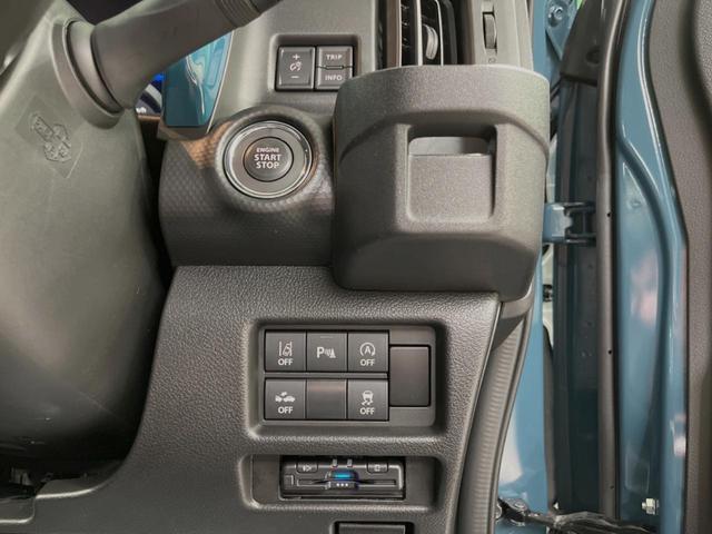 ハイブリッドX 届出済未使用車 衝突軽減装置 車線逸脱警報 クリアランスソナー シートヒーター アイドリングストップ(48枚目)