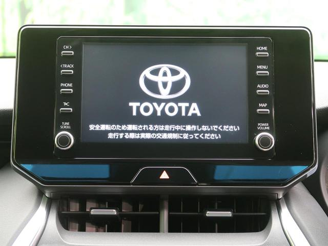 S 登録済未使用車 ディスプレイオーディオ レーダークルーズ 衝突軽減装置 レーンアシスト バックカメラ オートマチックハイビーム(5枚目)