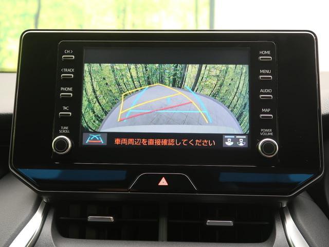 S 登録済未使用車 ディスプレイオーディオ レーダークルーズ 衝突軽減装置 レーンアシスト バックカメラ オートマチックハイビーム(6枚目)