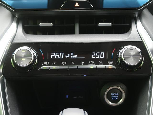 S 登録済未使用車 ディスプレイオーディオ レーダークルーズ 衝突軽減装置 レーンアシスト バックカメラ オートマチックハイビーム(10枚目)