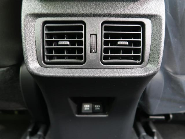 S 登録済未使用車 ディスプレイオーディオ レーダークルーズ 衝突軽減装置 レーンアシスト バックカメラ オートマチックハイビーム(34枚目)