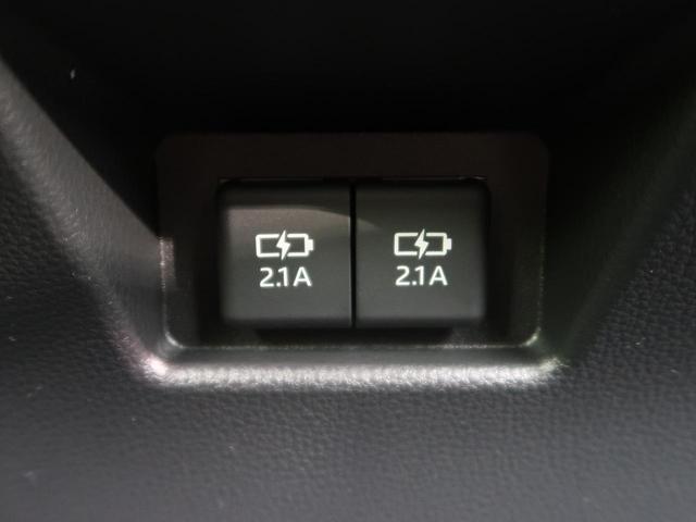 S 登録済未使用車 ディスプレイオーディオ レーダークルーズ 衝突軽減装置 レーンアシスト バックカメラ オートマチックハイビーム(35枚目)