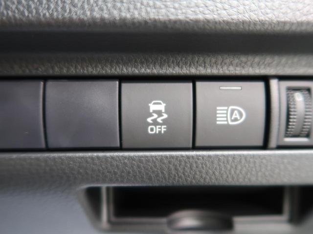 S 登録済未使用車 ディスプレイオーディオ レーダークルーズ 衝突軽減装置 レーンアシスト バックカメラ オートマチックハイビーム(40枚目)
