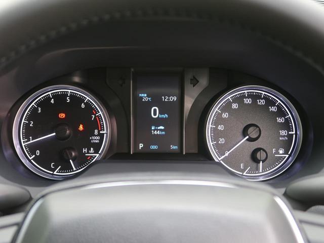 S 登録済未使用車 ディスプレイオーディオ レーダークルーズ 衝突軽減装置 レーンアシスト バックカメラ オートマチックハイビーム(42枚目)
