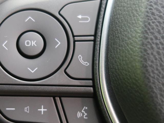 S 登録済未使用車 ディスプレイオーディオ レーダークルーズ 衝突軽減装置 レーンアシスト バックカメラ オートマチックハイビーム(47枚目)