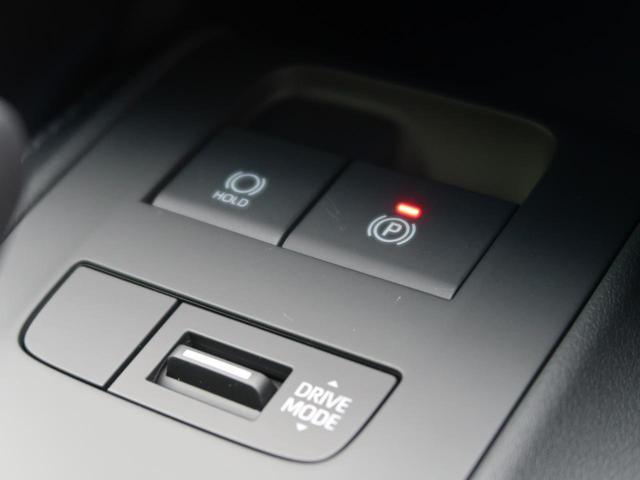 S 登録済未使用車 ディスプレイオーディオ レーダークルーズ 衝突軽減装置 レーンアシスト バックカメラ オートマチックハイビーム(51枚目)