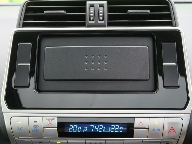 TX 登録済未使用車 ムーンルーフ モデリスタエアロ ディーゼルターボ レーダークルーズ レーンアシスト クリアランスソナー LEDヘッドライト(11枚目)