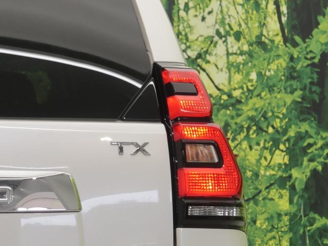 TX 登録済未使用車 ムーンルーフ モデリスタエアロ ディーゼルターボ レーダークルーズ レーンアシスト クリアランスソナー LEDヘッドライト(22枚目)