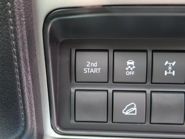 TX 登録済未使用車 ムーンルーフ モデリスタエアロ ディーゼルターボ レーダークルーズ レーンアシスト クリアランスソナー LEDヘッドライト(51枚目)