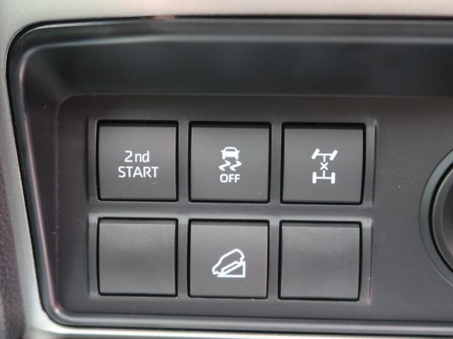 TX 登録済未使用車 ムーンルーフ モデリスタエアロ ディーゼルターボ レーダークルーズ レーンアシスト クリアランスソナー LEDヘッドライト(52枚目)