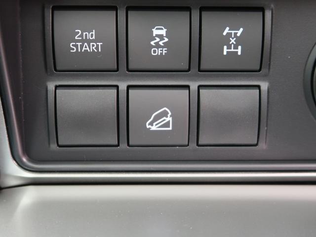 TX 登録済未使用車 ムーンルーフ モデリスタエアロ ディーゼルターボ レーダークルーズ レーンアシスト クリアランスソナー LEDヘッドライト(54枚目)