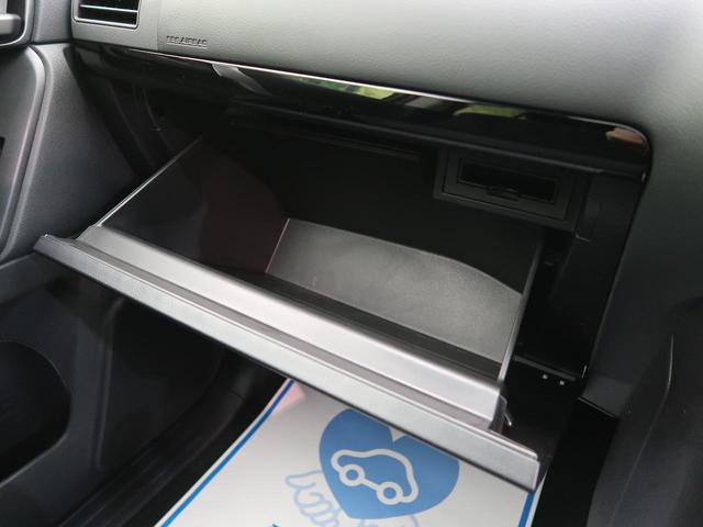 TX 登録済未使用車 ムーンルーフ モデリスタエアロ ディーゼルターボ レーダークルーズ レーンアシスト クリアランスソナー LEDヘッドライト(60枚目)