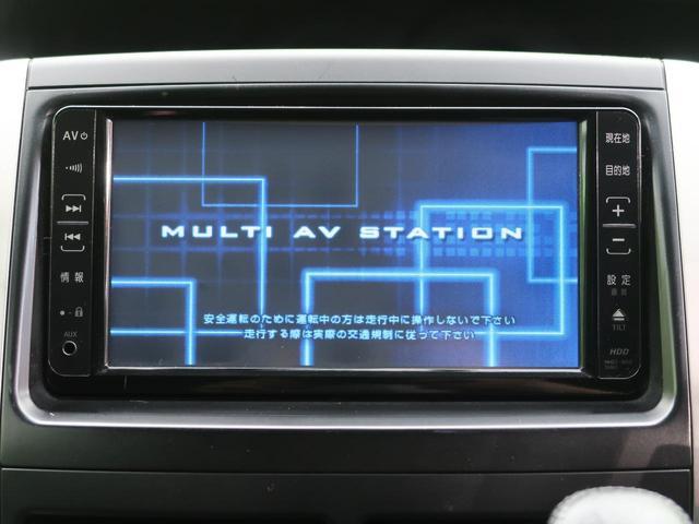 ZS 煌 HDDナビ バックカメラ 両側電動スライドドア プッシュスタート スマートキー オートエアコン HIDヘッドライト 純正16インチアルミホイール(5枚目)