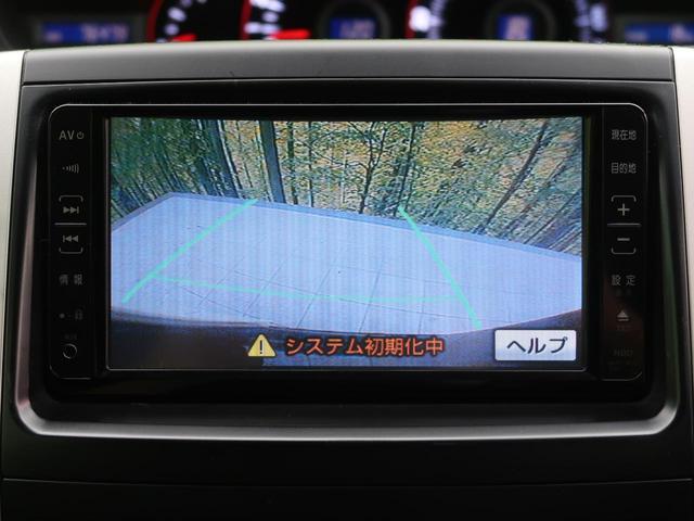 ZS 煌 HDDナビ バックカメラ 両側電動スライドドア プッシュスタート スマートキー オートエアコン HIDヘッドライト 純正16インチアルミホイール(6枚目)