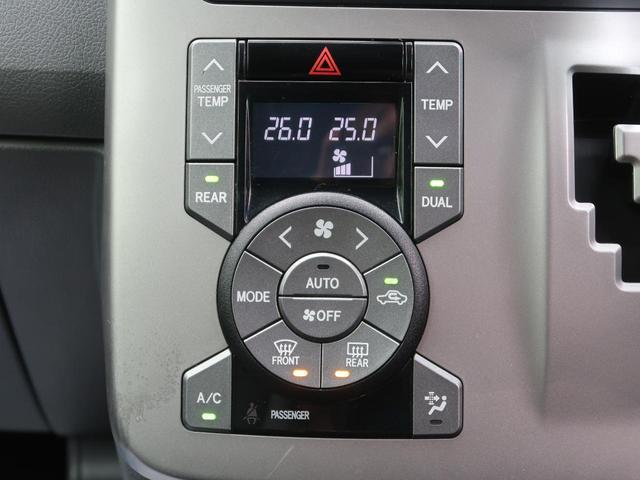 ZS 煌 HDDナビ バックカメラ 両側電動スライドドア プッシュスタート スマートキー オートエアコン HIDヘッドライト 純正16インチアルミホイール(9枚目)