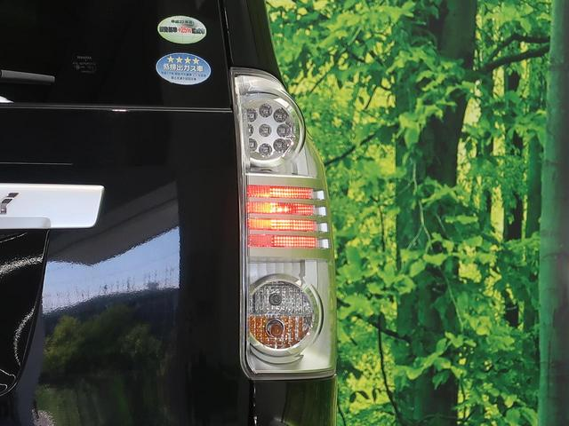 ZS 煌 HDDナビ バックカメラ 両側電動スライドドア プッシュスタート スマートキー オートエアコン HIDヘッドライト 純正16インチアルミホイール(26枚目)
