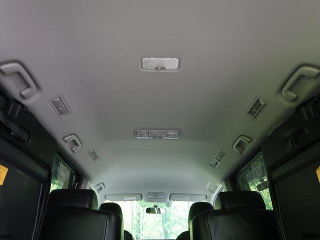 ZS 煌 HDDナビ バックカメラ 両側電動スライドドア プッシュスタート スマートキー オートエアコン HIDヘッドライト 純正16インチアルミホイール(27枚目)