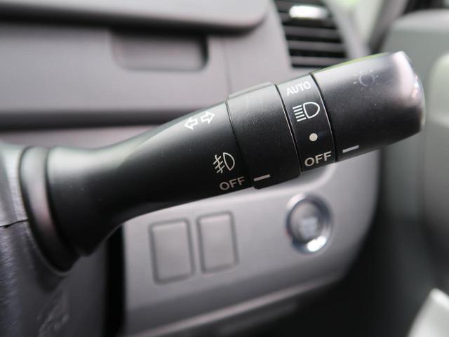 ZS 煌 HDDナビ バックカメラ 両側電動スライドドア プッシュスタート スマートキー オートエアコン HIDヘッドライト 純正16インチアルミホイール(36枚目)