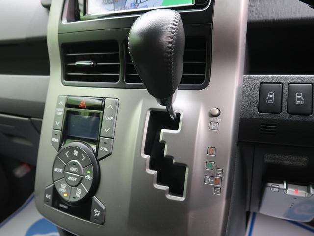 ZS 煌 HDDナビ バックカメラ 両側電動スライドドア プッシュスタート スマートキー オートエアコン HIDヘッドライト 純正16インチアルミホイール(39枚目)