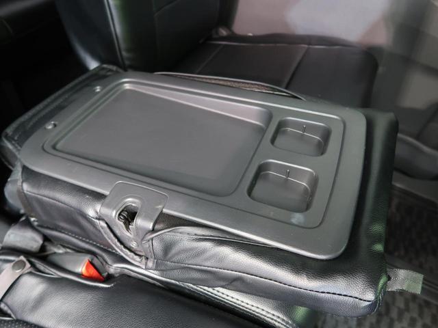 ZS 煌 HDDナビ バックカメラ 両側電動スライドドア プッシュスタート スマートキー オートエアコン HIDヘッドライト 純正16インチアルミホイール(40枚目)
