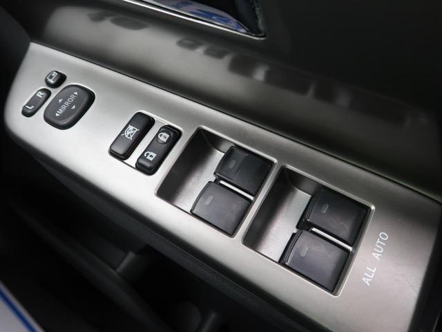 ZS 煌 HDDナビ バックカメラ 両側電動スライドドア プッシュスタート スマートキー オートエアコン HIDヘッドライト 純正16インチアルミホイール(42枚目)