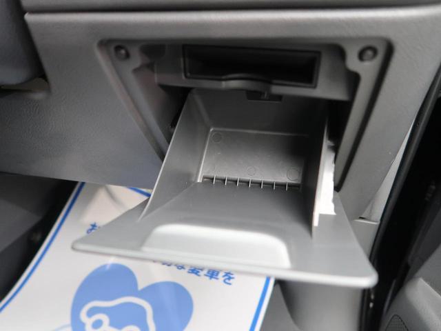 ZS 煌 HDDナビ バックカメラ 両側電動スライドドア プッシュスタート スマートキー オートエアコン HIDヘッドライト 純正16インチアルミホイール(44枚目)
