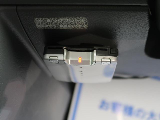 ZS 煌 HDDナビ バックカメラ 両側電動スライドドア プッシュスタート スマートキー オートエアコン HIDヘッドライト 純正16インチアルミホイール(49枚目)