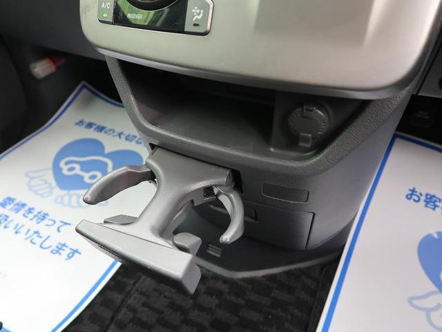 ZS 煌 HDDナビ バックカメラ 両側電動スライドドア プッシュスタート スマートキー オートエアコン HIDヘッドライト 純正16インチアルミホイール(50枚目)