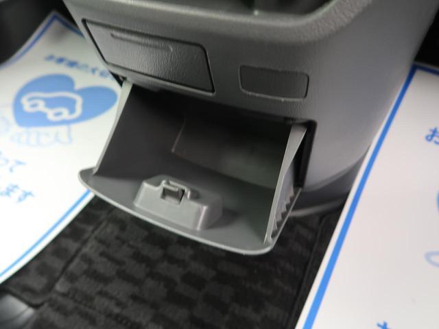 ZS 煌 HDDナビ バックカメラ 両側電動スライドドア プッシュスタート スマートキー オートエアコン HIDヘッドライト 純正16インチアルミホイール(51枚目)