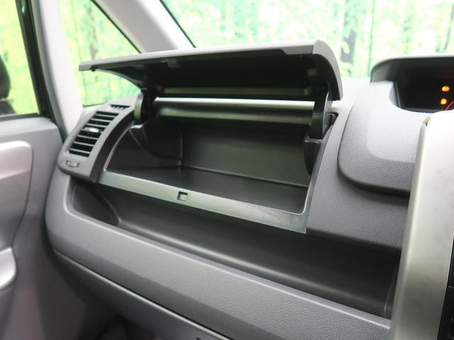 ZS 煌 HDDナビ バックカメラ 両側電動スライドドア プッシュスタート スマートキー オートエアコン HIDヘッドライト 純正16インチアルミホイール(52枚目)