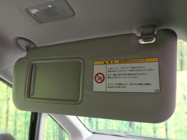 ZS 煌 HDDナビ バックカメラ 両側電動スライドドア プッシュスタート スマートキー オートエアコン HIDヘッドライト 純正16インチアルミホイール(55枚目)