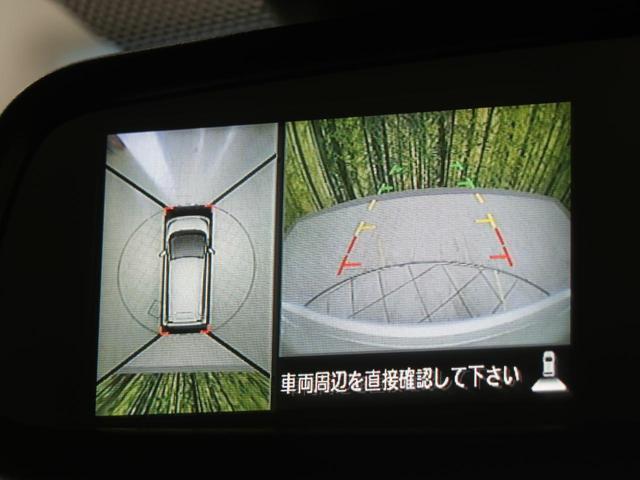 ハイウェイスター X 純正SDナビ 衝突軽減装置 全方位カメラ プッシュスタート オートマチックハイビーム アイドリングストップ ETC HIDヘッドライト オートエアコン(6枚目)