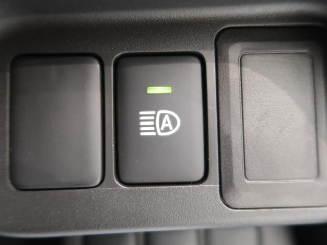 ハイウェイスター X 純正SDナビ 衝突軽減装置 全方位カメラ プッシュスタート オートマチックハイビーム アイドリングストップ ETC HIDヘッドライト オートエアコン(8枚目)