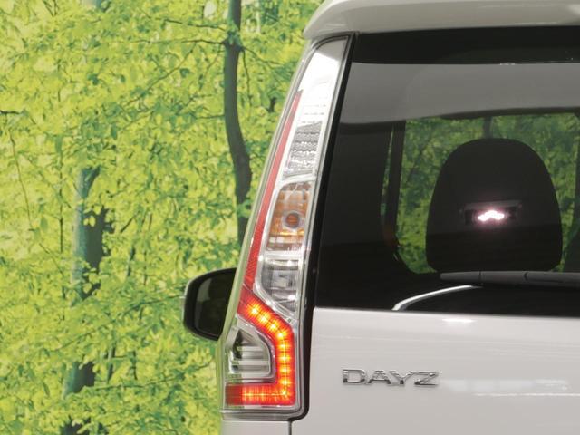 ハイウェイスター X 純正SDナビ 衝突軽減装置 全方位カメラ プッシュスタート オートマチックハイビーム アイドリングストップ ETC HIDヘッドライト オートエアコン(22枚目)