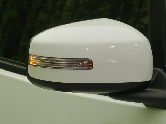 ハイウェイスター X 純正SDナビ 衝突軽減装置 全方位カメラ プッシュスタート オートマチックハイビーム アイドリングストップ ETC HIDヘッドライト オートエアコン(31枚目)