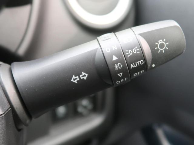 ハイウェイスター X 純正SDナビ 衝突軽減装置 全方位カメラ プッシュスタート オートマチックハイビーム アイドリングストップ ETC HIDヘッドライト オートエアコン(36枚目)